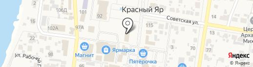 Центр технической инвентаризации на карте Красного Яра