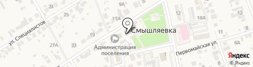 Модница на карте Смышляевки