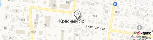 Управление Федерального казначейства по Самарской области на карте Красного Яра