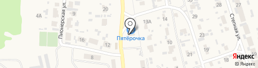 Пятерочка на карте Красного Яра