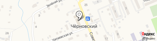 Магазин хозтоваров на карте Черновского