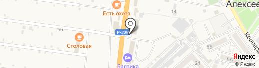 Мега авто на карте Алексеевки