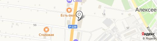 ОТС-Запчасть на карте Алексеевки