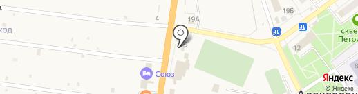 Орион на карте Алексеевки