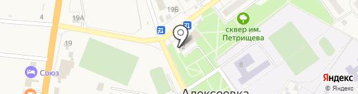 Образ на карте Алексеевки