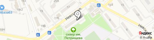 Торгово-монтажная фирма на карте Алексеевки
