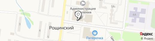 Юлия на карте Рощинского