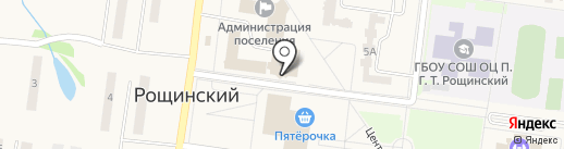 Идеал на карте Рощинского