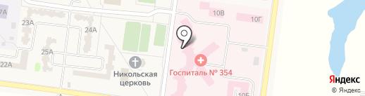 Военный госпиталь №426, ФГКУ на карте Рощинского