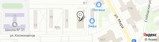 Малибу на карте Сыктывкара
