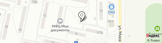 Магнит косметик на карте Сыктывкара