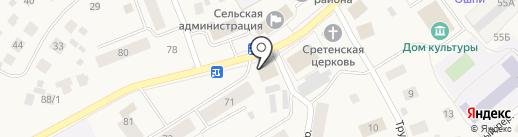 Сыктывдин, ПО на карте Выльгорта