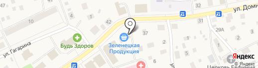 Дента мастер на карте Выльгорта