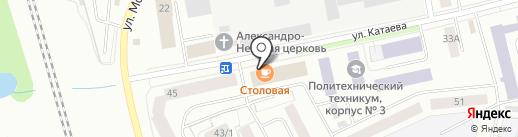 Вкусно как дома на карте Сыктывкара
