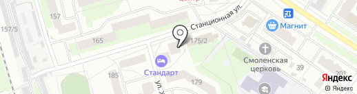 Аква-хобби+ на карте Сыктывкара
