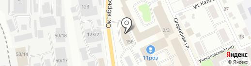 Rocket Express на карте Сыктывкара