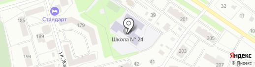 Олимп на карте Сыктывкара