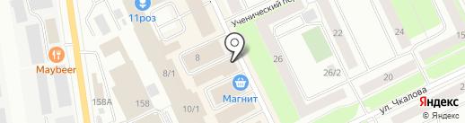 Спутник-Люкс на карте Сыктывкара