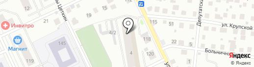 Lily на карте Сыктывкара