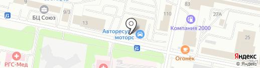 Авторесурс моторс на карте Сыктывкара