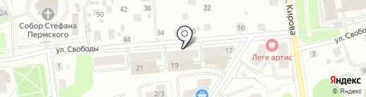 Клиника новых технологий на карте Сыктывкара