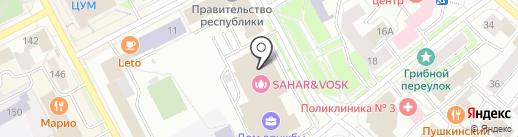 Дом дружбы народов Республики Коми, ГАУ на карте Сыктывкара