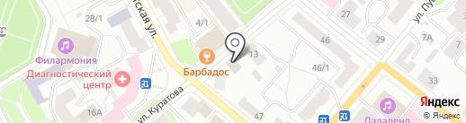 Главрыбвод, ФГБУ на карте Сыктывкара