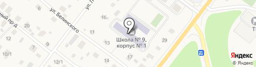 Центр дополнительного образования детей №9 на карте Сыктывкара