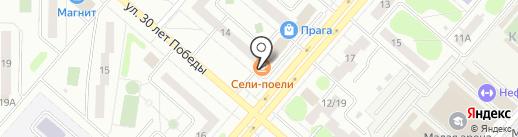 Платежный терминал, Сбербанк, ПАО на карте Нижнекамска