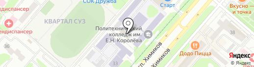 СнабХим на карте Нижнекамска