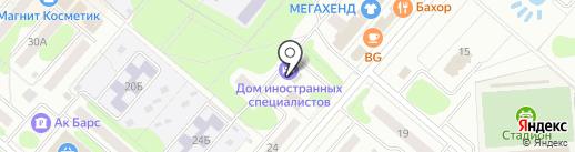 Дом иностранных специалистов на карте Нижнекамска