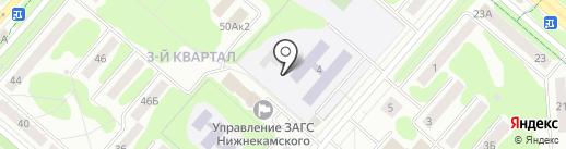 Средняя общеобразовательная школа №2 на карте Нижнекамска