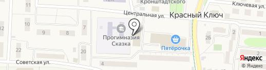 Театр юного зрителя г. Нижнекамска на карте Красного Ключа