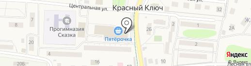 Пятёрочка на карте Красного Ключа