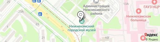 Комплексный музей города Нижнекамска на карте Нижнекамска