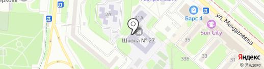 Средняя общеобразовательная школа №27 с углубленным изучением отдельных предметов на карте Нижнекамска