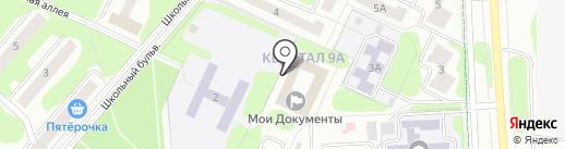 Детская музыкальная школа №2 на карте Нижнекамска