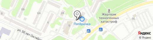 Магазин хозяйственных товаров и игрушек на карте Нижнекамска