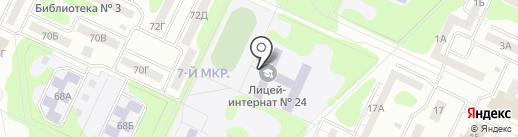 Лицей-интернат №24 на карте Нижнекамска