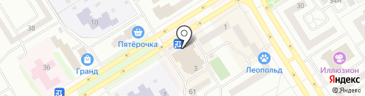 Центр канцелярских товаров на карте Елабуги