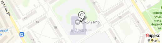 Средняя общеобразовательная школа №6 на карте Елабуги
