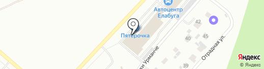 Дом мебели на карте Елабуги
