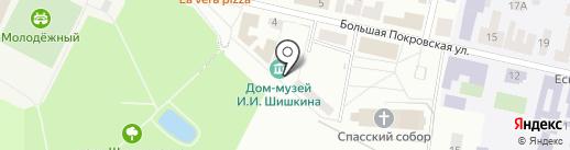 Дом-музей И.И. Шишкина на карте Елабуги