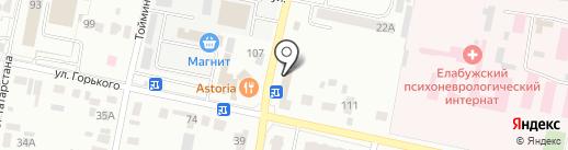 Хмель & Солод на карте Елабуги
