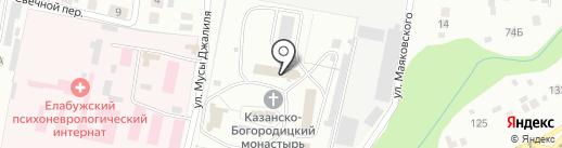 Елабужский Казанско-Богородицкий женский монастырь на карте Елабуги