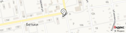 Сельский Совет на карте Бетьков