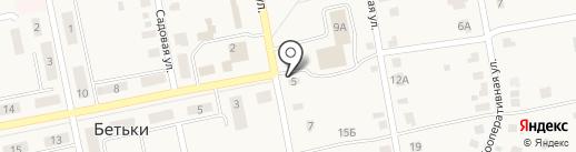 Магазин одежды и постельных принадлежностей на карте Бетьков