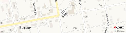 Магазин одежды и постельных принадлежностей на ул. Гагарина на карте Бетьков
