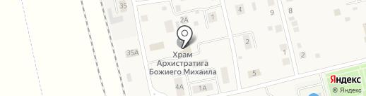 Храм Архистратига Божия Михаила на карте Круглого Поля