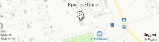 Фельдшерско-акушерский пункт на карте Круглого Поля